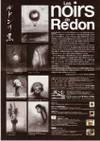 Rudon