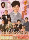 Miyakoharumi2