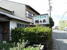 450x338_8