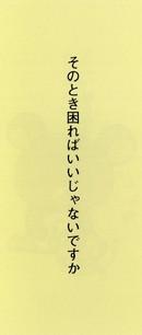 191x450_2