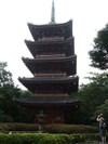 Gozyuunotou