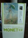 Monten1