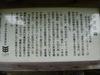 Nanazyuunotouato1