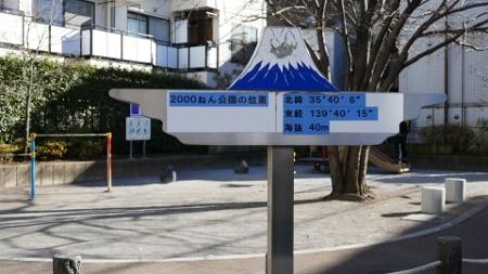 2000_450x253