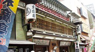 Suehirotei2