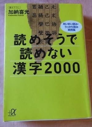 Photo_20200423150001